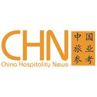 China Hospitality News